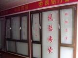天津河西区铝包木生产厂家销售中心