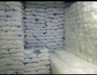 專業生產銷售食用冰塊,降溫冰塊,透明冰,
