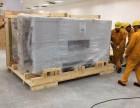 惠州大型精密设备国内 出口木箱包装公司首选(明通集)