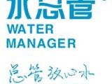 北京水总管水管清洗加盟-家庭自来水管道清洗加盟加盟