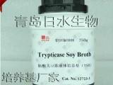 胰酪大豆胨液体培养基TSB 青岛日水生物厂家