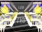5999元高端定制LED大屏幕婚礼套餐