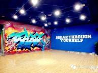 北京嘻哈帮街舞培训
