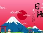 上海日语培训哪家好 动漫兴趣课程 学习不再枯燥