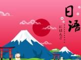 苏州职场日语培训班哪个好 跟随外教提高口语水平