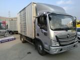 北京朝阳4.2米厢式货车 7米8厢式货车带翼展带尾板出租搬