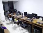 公司转型处理电脑主机4台