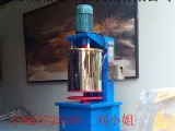 东莞厂家直销 格泰牌颜料混合搅拌机 质量保证