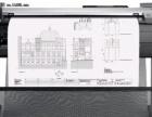 HP T830一体机,价格超低,更内置扫描仪