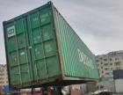 出售二手集装箱,冷藏集装箱,保温集装箱,集装箱房,