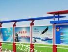 扬州宣传栏制作哪里找-**江苏亿龙标牌工程有限公司