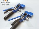 供应兴荣不锈钢扎带专用钳XR-LQA