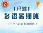 越南传统体育项目介绍