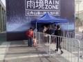环保节能人气王志龙道具出租 科技艺术雨屋租赁