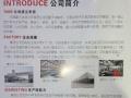 富士达自行车加盟 零售业 投资金额 5-10万元