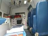 中山医院120救护车出租 多少钱