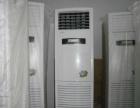 大量出租出售二手空调1p...5p - 300元 - 2