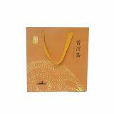 纸袋厂家专用定做茶叶纸袋 普洱茶红茶绿茶纸袋广州厂家定做