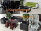 专业单位办公家具维修 公司皮沙发翻新换皮面