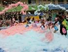 北京户外景区大型活动设备喷射泡沫机,彩色泡泡跑活动设备租售