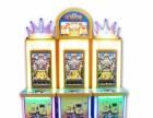 游戏设备推币彩票机中性机台虚拟推币机的黄金堡