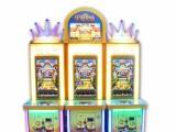 儿童投币电玩游戏机宝藏迷城出彩票连线游戏机电玩城推币游艺机