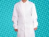 北京普莱特防激光辐射屏蔽服激光打标机激光切割防护服