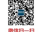 北京軍海癲癇病醫院