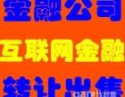 深圳市某某科技有限公司