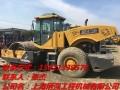 芜湖二手26吨压路机市场,本地转让