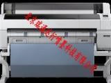 丝印制版菲林印前配套设备喷墨菲林打印机
