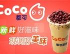 广州奶茶加盟哪个品牌好??