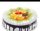 元祖蛋糕加盟费用\蛋糕面包加盟费\水果蛋糕加盟费用