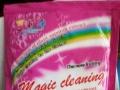 可莉净清洁膏,向全国招代理