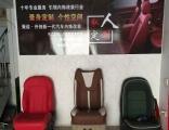 秉诺汽车真皮座椅专业改装
