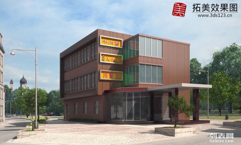 承接济宁效果图制作 做建筑外观效果图 厂区园林规划效果图