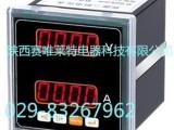 ST-48-A,ST-233-A赛唯莱特电器,电流电压组合表