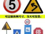公路標志標牌制作交通指示牌材質道路交通設施廠家