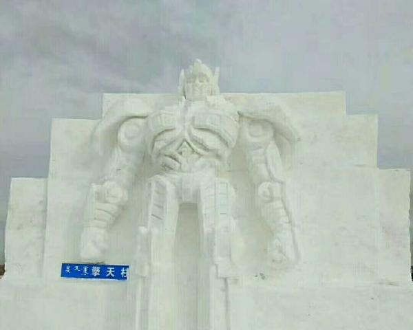 武川冰雪世界