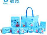 洁奴 待产包孕产妇卫生巾入院必备用品月子护理包 12件套装