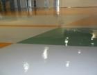 专业环氧地坪漆 耐磨地板 金刚砂地面施工 耐磨硬化地面