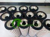固安县泰宇过滤设备有限公司生产各种风机齿轮箱滤芯