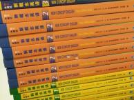 义乌暑期英语培训 英语学习涉及各行各业