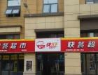 中式快餐十大品牌