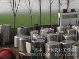 转让二手化工设备,二手不锈钢储罐,不锈钢搅拌罐