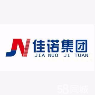 转让深圳基金管理资产管理等金融行业公司