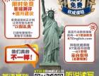 上海KT英语南川分校提供中小学生免费测评提升规划