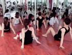 贵阳舞蹈培训学校 成人零基础舞蹈培训 包教会包考证