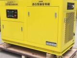 闸北西藏北路电脑显示器回收西藏北路电器设备回收