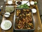 碳锅鸡炉子,碳锅鸡底料,碳锅羊肉底料,淮北碳锅鸡